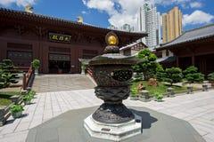 Nunnery de lin do qui, templo chinês do estilo da dinastia de Tang, Hong Kong Fotos de Stock