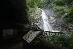 Nunobiki vattenfall i Kobe, Japan Arkivfoto