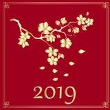 Nuova carta cinese felice di anno con l'albero del fiore Immagini Stock Libere da Diritti