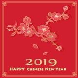 Nuova carta cinese felice di anno con l'albero del fiore Fotografie Stock Libere da Diritti