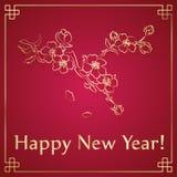 Nuova carta cinese felice di anno con l'albero del fiore Fotografia Stock Libera da Diritti