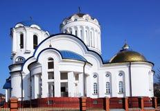Nuova chiesa a Mosca Fotografia Stock