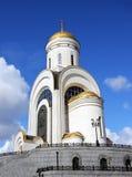 Nuova chiesa a Mosca Immagine Stock