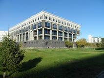 Nuova città - parte lasciata; biblioteca nazionale immagine stock