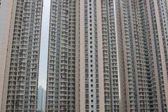 Nuova edilizia popolare di Hong Kong, Fotografia Stock