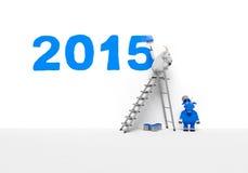 2015 nuovi anni Immagini Stock Libere da Diritti