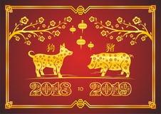 Nuovi anni cinese 2018 - 2019 Immagine Stock Libera da Diritti