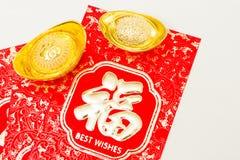 Nuovi anni cinesi Immagini Stock