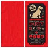 Nuovi anni cinesi di carta celebri l'anno del cane illustrazione di stock