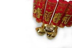 Nuovi anni cinesi di decorazione Immagini Stock Libere da Diritti
