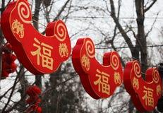 Nuovi anni cinesi di decorazioni Fotografie Stock