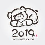 2019 nuovi anni cinesi felici fotografia stock libera da diritti