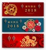 2018 nuovi anni cinesi felici, anno di cane 2018 Immagine Stock
