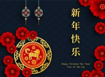 2018 nuovi anni cinesi felici, anno di cane 2018 illustrazione vettoriale