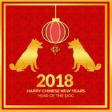 Nuovi anni cinesi felici 2018 di festa di progettazione illustrazione vettoriale