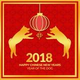 Nuovi anni cinesi felici 2018 di festa di progettazione illustrazione di stock