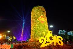2016 nuovi anni cinesi nel quadrato di Canton Huacheng Immagini Stock