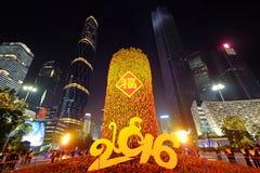 2016 nuovi anni cinesi nel quadrato di Canton Huacheng Fotografia Stock
