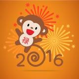 2016 nuovi anni cinesi - progettazione della cartolina d'auguri Fotografie Stock Libere da Diritti