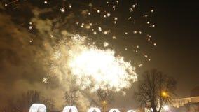 Nuovi anni di fuochi d'artificio Fotografia Stock Libera da Diritti