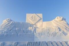 2015 nuovi anni lunari cinesi della neve della capra Fotografie Stock Libere da Diritti