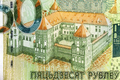 Nuovi soldi bielorussi Fotografia Stock