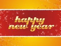 Nuovo anno royalty illustrazione gratis