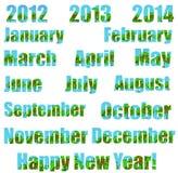 Nuovo anno ambientale felice! Fotografia Stock