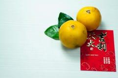 Nuovo anno arancio della porcellana della frutta Immagine Stock
