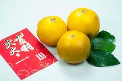 Nuovo anno arancio della porcellana della frutta Fotografia Stock
