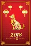 Nuovo anno cinese 2018 royalty illustrazione gratis