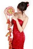 Nuovo anno cinese. Immagine Stock