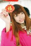 Nuovo anno cinese Fotografia Stock