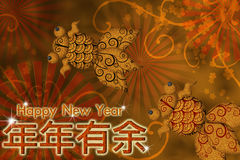 Nuovo anno cinese 2010 illustrazione di stock