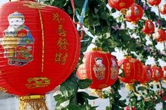 Nuovo anno cinese immagine stock