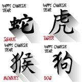 Nuovo anno cinese Immagini Stock Libere da Diritti