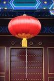 Nuovo anno cinese Immagine Stock Libera da Diritti