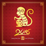 Nuovo anno cinese 2016 Fotografia Stock