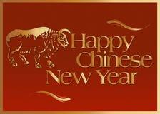 Nuovo anno cinese royalty illustrazione gratis