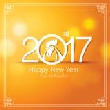 Nuovo anno cinese 2017 Fotografia Stock