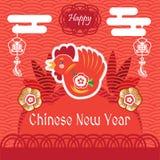 Nuovo anno cinese 2017 Illustrazione Vettoriale