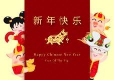 Nuovo anno cinese, 2019, arte di carta, fumetto sveglio della ragazza, del ragazzo e del maiale, ballo di leone, anno del maiale, illustrazione vettoriale