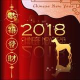 Nuovo anno cinese astratto 2018 con espressione del cinese tradizionale, fotografia stock libera da diritti