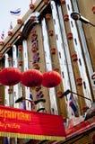 Nuovo anno cinese a Bangkok, la Tailandia Fotografia Stock