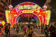 Nuovo anno cinese 2015 Canton, Cina Fotografia Stock Libera da Diritti
