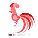 Nuovo anno cinese 2017 Cartolina d'auguri con un gallo Immagine Stock Libera da Diritti
