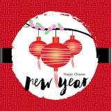 Nuovo anno cinese Celebrazione della cartolina d'auguri Immagini Stock Libere da Diritti