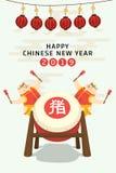Nuovo anno cinese 2019 con la celebrazione del personaggio dei cartoni animati del maiale in vacanza Traduca: maiale fotografie stock libere da diritti