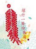 Nuovo anno cinese dei fuochi d'artificio Fotografia Stock Libera da Diritti