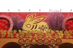 Nuovo anno cinese del coniglio Fotografie Stock Libere da Diritti